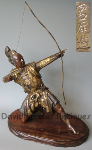 Japanese bronze figure of an archer signed Miyao